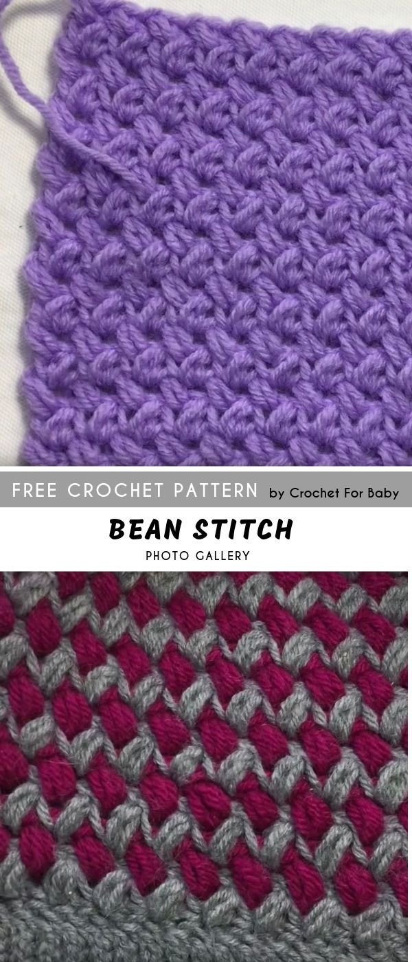 Bean Stitch Fast and Easy Crochet Stitch #crochetpatternsfree #crochetblanket #t...