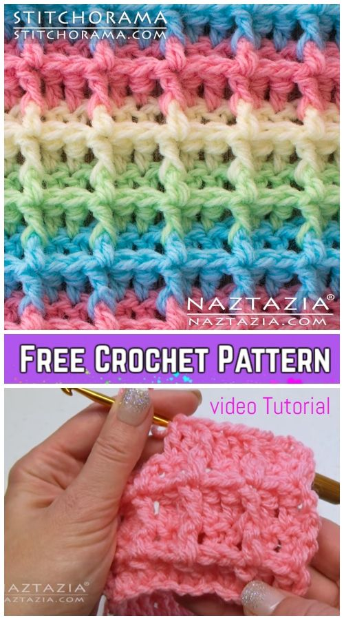Crochet Waffle Stitch Blanket Free Crochet Patterns - Video tutorial