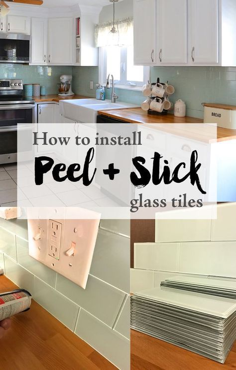Yes you read that right! Today I am going to show you how we installed peel and ...
