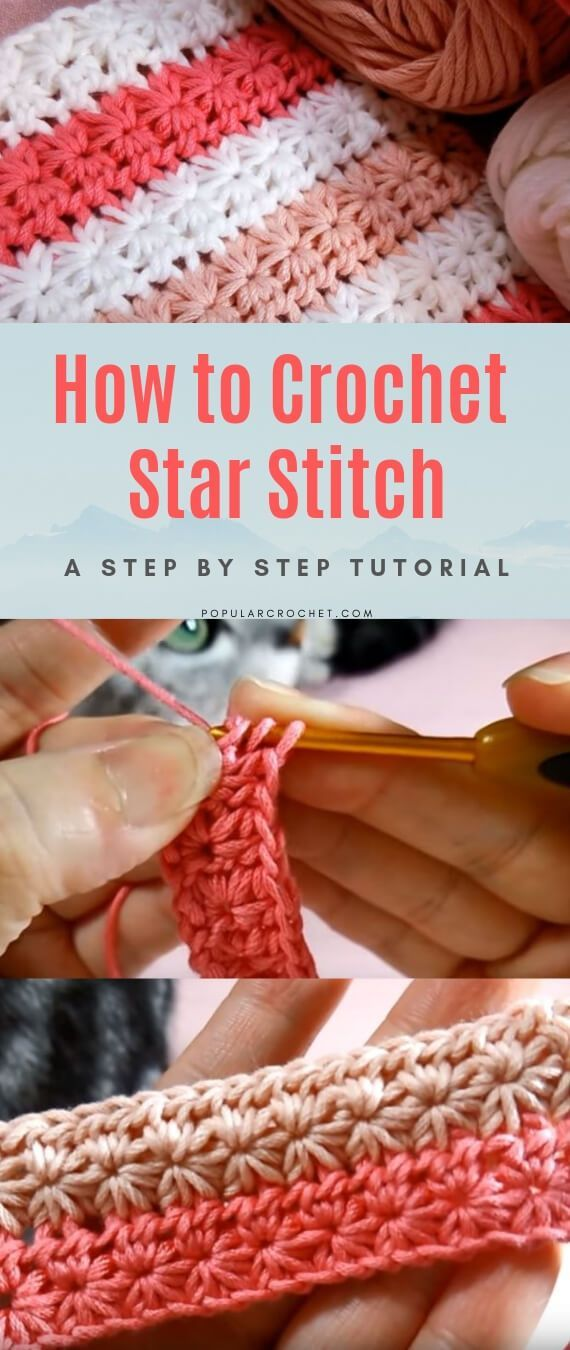 How to crochet Star stitch popularcrochet.com #popularcrochet #crochet #starstit...