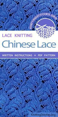 Chinese Lace Stitch Pattern is found in the Eyelet and Lace Stitches category. F...