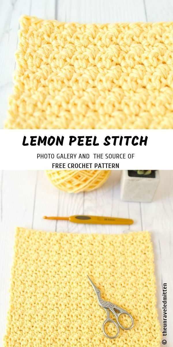How to Crochet Lemon Peel Stitch with Free Pattern