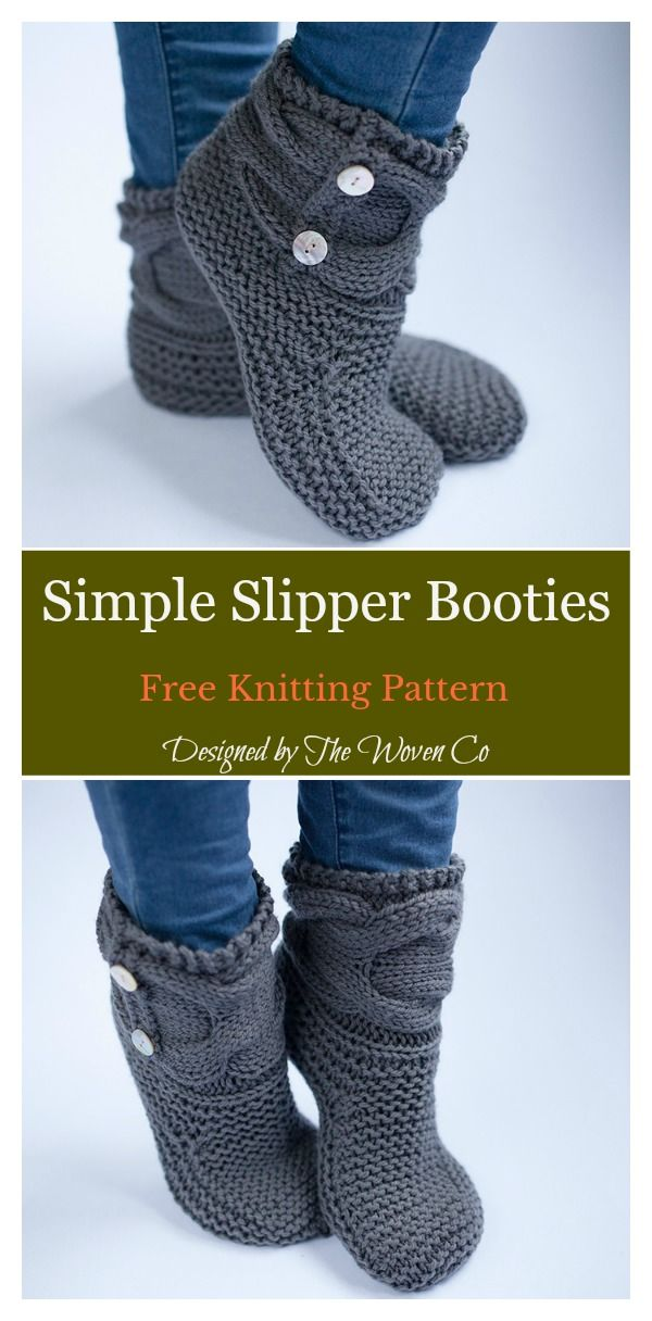 Simple Slipper Booties Free Knitting Pattern