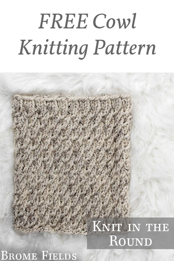 {FREE} aux Cable Cowl Knitting Pattern